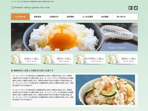 cloudtpl_1136 best WordPress theme