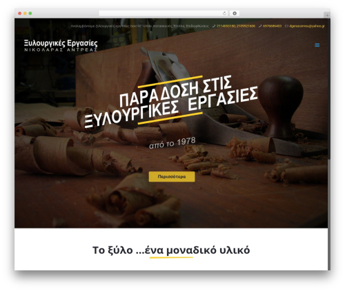 Betheme WordPress theme design - ksilourgikes-ergasies.com