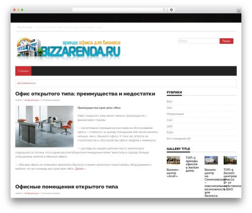 Endolf theme WordPress - bizzarenda.ru