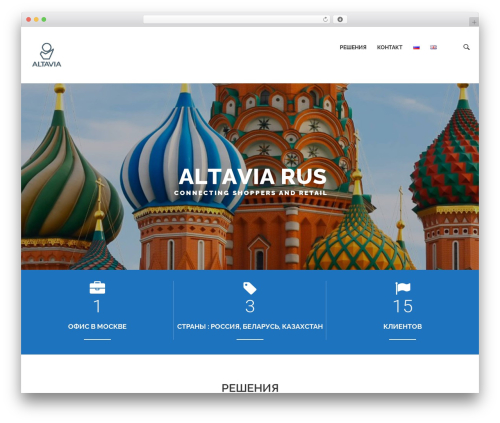 EXE WordPress theme - altavia.ru