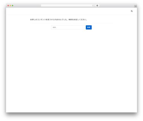 Theme WordPress neve - mosttender.xyz
