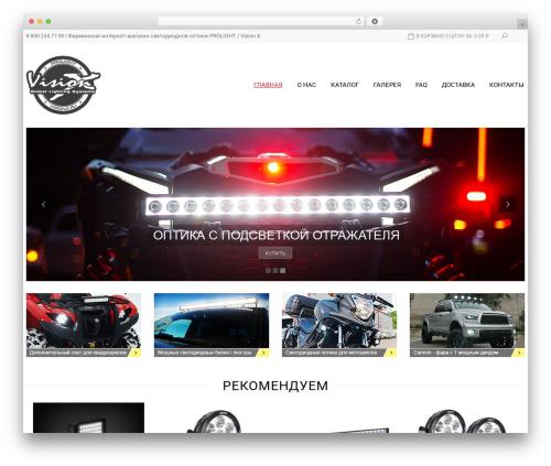 LEGENDA WordPress ecommerce theme - dopsvet.ru