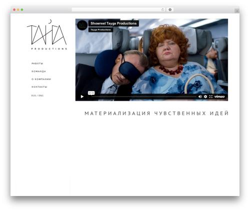 Melbourne top WordPress theme - taygapro.ru