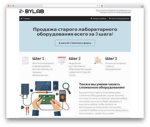WordPress pl-section-sitemap-footer plugin - bylab.ru