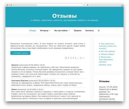 GeneratePress WP theme - otzyv-int.ru