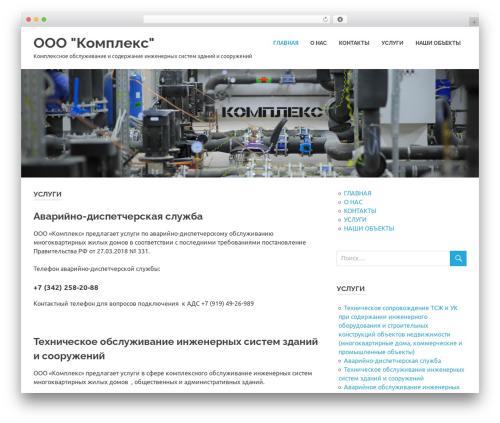 Poseidon WP template - complex-perm.ru