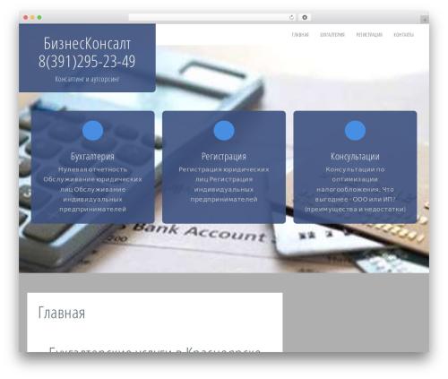 Ravenna WordPress theme free download - xn--2011-93d8c.xn--p1ai