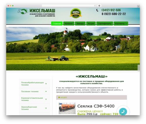 Striking MultiFlex & Ecommerce Responsive WordPress Theme WordPress ecommerce template - teh-group.ru