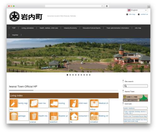 FSV002WP BASIC CORPORATE 05 (BLACK) WordPress theme - town.iwanai.hokkaido.jp
