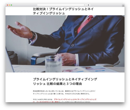 Saka WordPress template free download - toursingaporere.com
