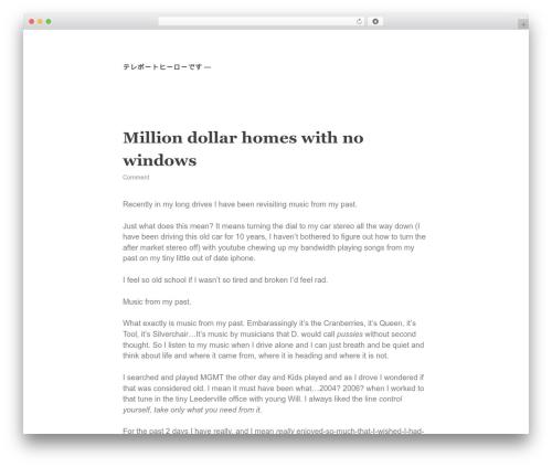 Template WordPress Less - teleporthero.com