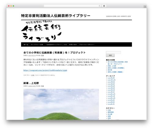 Twenty Ten WordPress template free - traditionalarts.jp