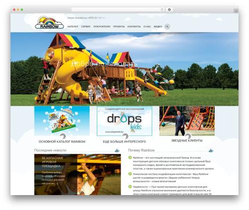 WordPress jcountdown_mega_package_for_wordpress plugin - rainbowplay.by