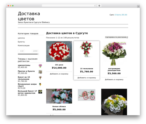 Black Line best WordPress theme - dostavkacvetovsurgut.ru