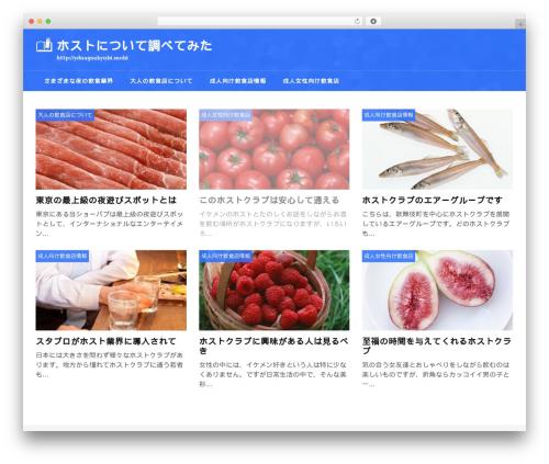 Best WordPress theme Varg - ydnagsakyubi.mobi