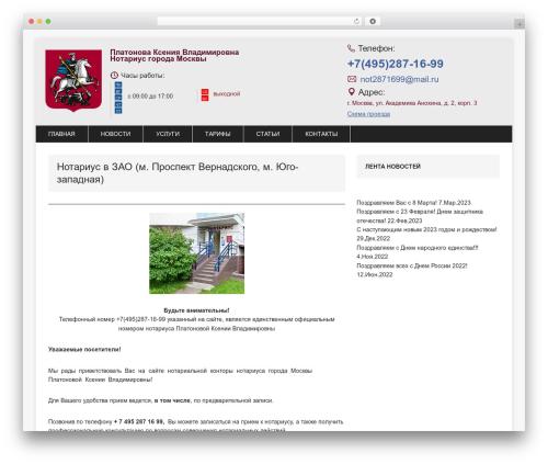 MH Edition lite theme WordPress free - notarius-platonova.ru
