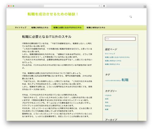 NuvioAxis Beige premium WordPress theme - svetainiukurimas.net