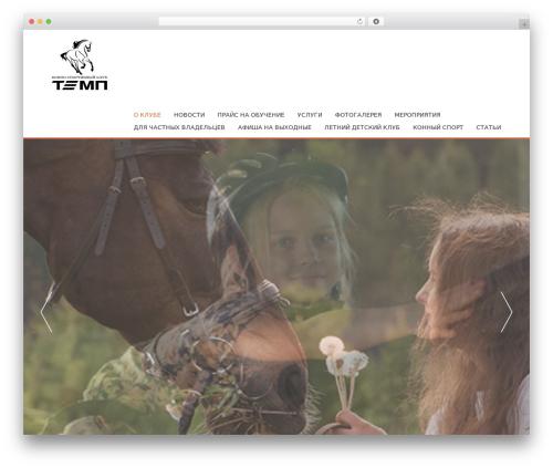 AccessPress Parallax free WordPress theme - kktemp.ru
