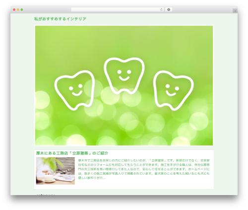 MxS best WordPress theme - sumabijip.net