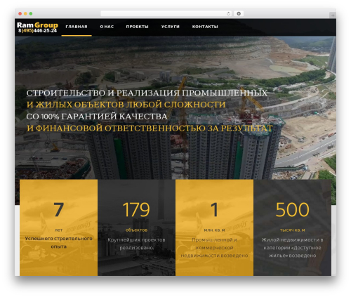 Theme WordPress RealFactory - ram-group.su