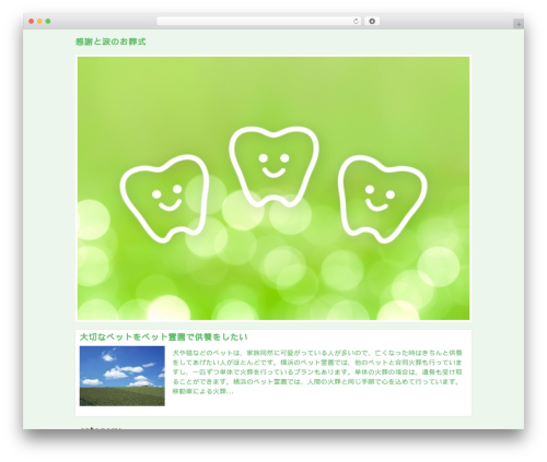 MxS WordPress website template - wectzuya.info