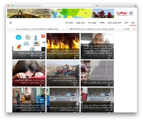 Newspeak best WordPress magazine theme - tuhra.org