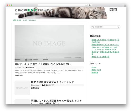 Template WordPress Simplicity2 - nekomemo.xyz