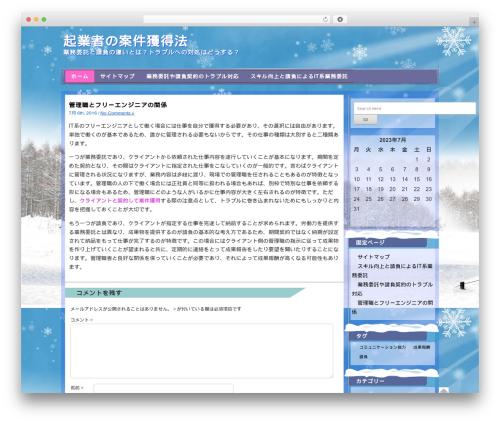 Winter WP template - generatoremergency.net