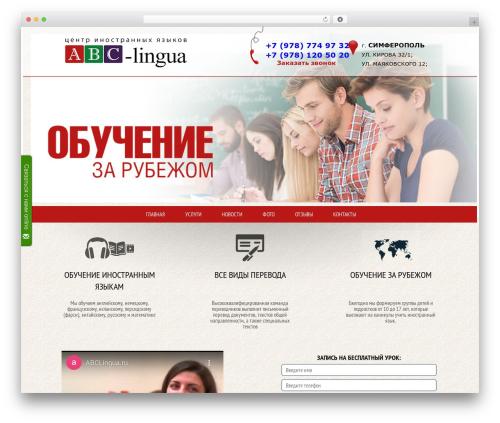 abc premium WordPress theme - abclingua.ru