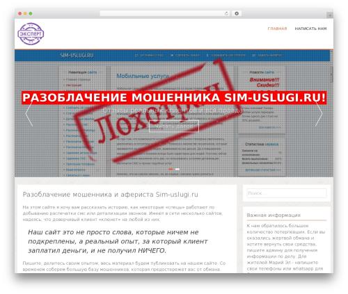 AccessPress Parallax WordPress free download - web-loxotron.ru