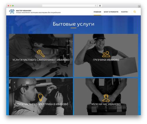 Blue Collar WordPress page template - xn----7sbbhbow2apkbqlo.xn--p1ai