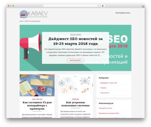 Brilliant WordPress template free - kabaev-kb.ru
