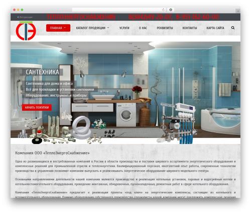 JV Allinone WordPress theme - tes42.ru