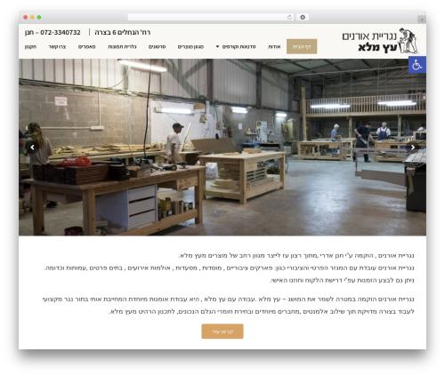 Scoop WordPress page template - oranim-p.co.il