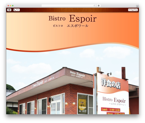Smartpress WordPress website template - bistro-espoir.net