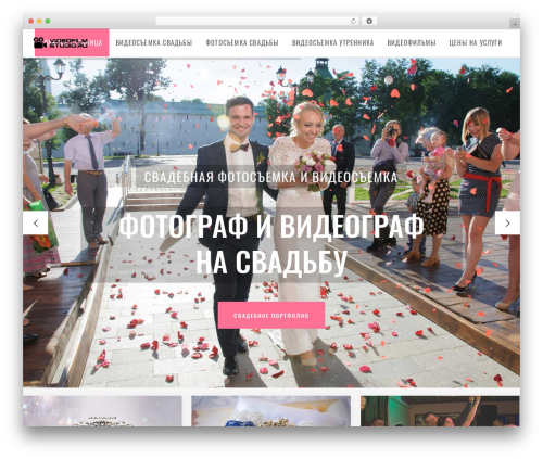 Template WordPress Flow - videofilmstudio.ru