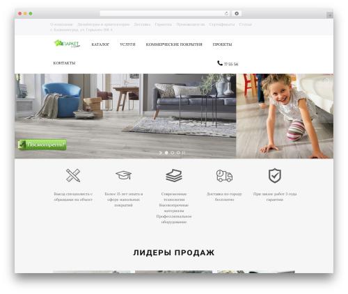 WP template Betheme - parketmarket39.ru