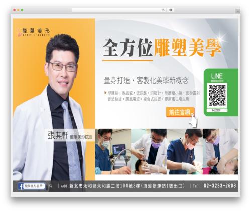 Canary WordPress theme free download - royal-inn-taipei.com.tw