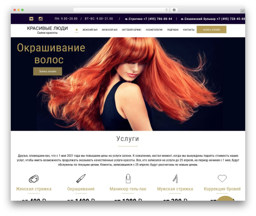 Free WordPress Art Decoration Shortcode plugin - krasiviepeople.ru