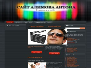 PravTema best WordPress template