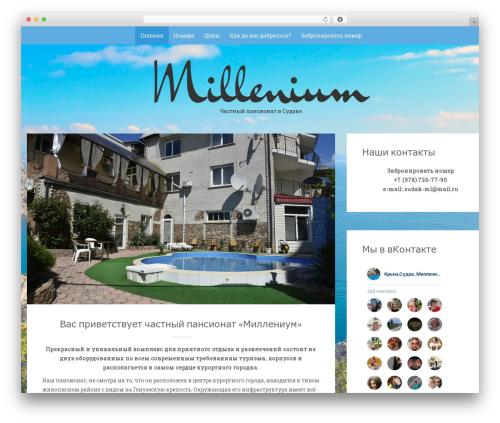 Sean Lite free WordPress theme - millenium-sudak.ru