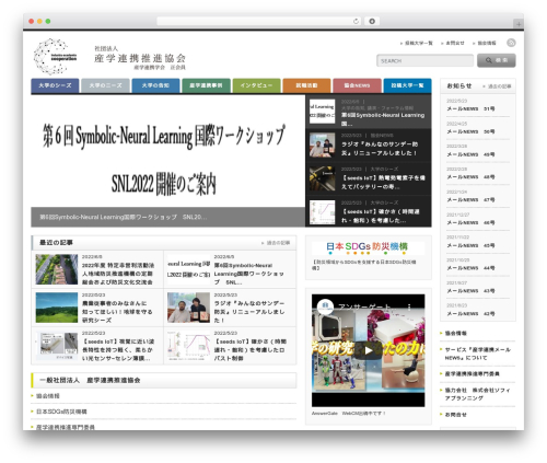 WordPress tcd-workflow plugin - kyoju.net