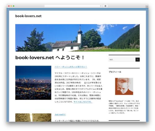 Twenty Sixteen free WP theme - book-lovers.net
