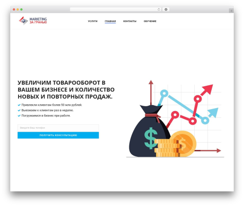 WordPress template Jupiter - mzg18.ru