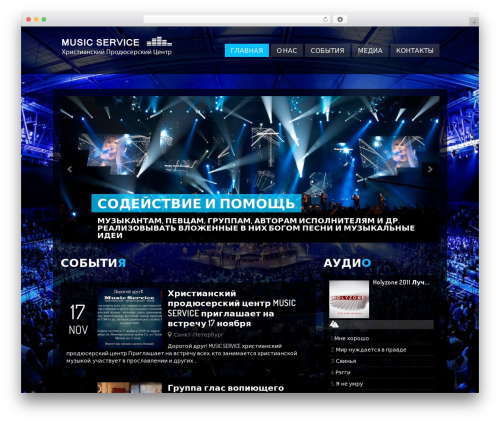 WordPress theme Clubber [Shared By http://www.themes24x7.com/] - ms-producer.ru