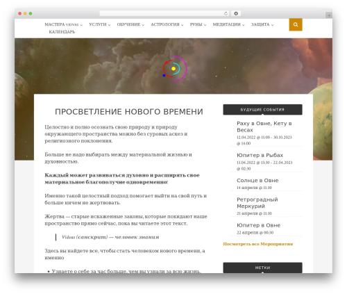 Bulan WordPress theme - vidvas.ru