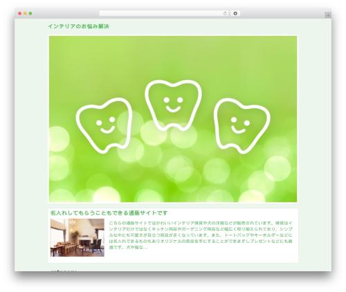 MxS WordPress template - pulbinassutanba.net
