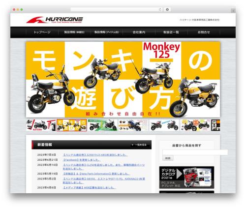 _s WordPress page template - hurricane-web.jp