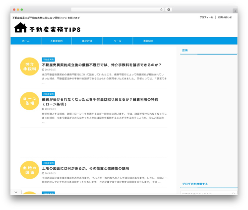 Free WordPress WP Associate Post R2 plugin - reatips.info