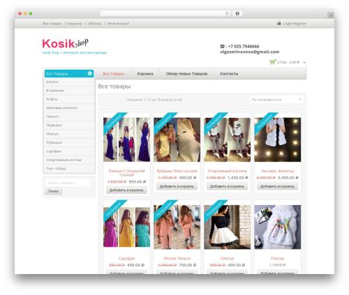 WordPress theme megashop - kosik-shop.ru